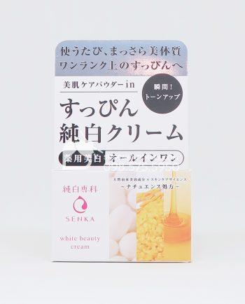 kem-duong-trang-shiseido-senka-white-beauty-all-in-one-cream-100g