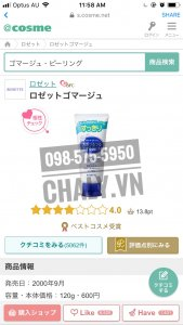 Tẩy da chết rosette peeling gel nhật bản giữ vị trí số 1 Cosme với hơn 5000 đánh giá từ người dùng Nhật Bản