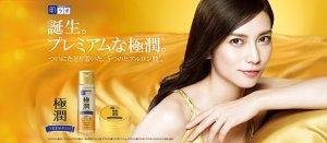 Bộ sản phẩm Hada Labo Premium màu vàng chuyên cấp ẩm sâu, chống lão hoá cho da
