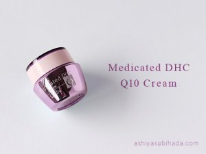 Kem DHC Medicated Q Cream