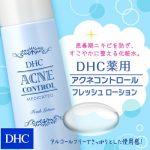 nuoc-hoa-hong-tri-mun-dhc-acne-control-fresh-lotion-02