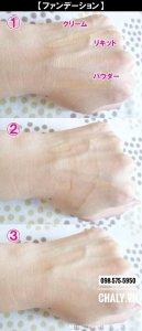 Tẩy trang foundation dạng kem, dạng liquid và dạng phấn