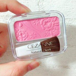 Phấn má Cezanne màu 09 Natural Pink hồng tự nhiên ngọt ngào