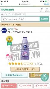 Sữa dưỡng thể Nivea serum của Nhật vô cùng nổi tiếng, đánh giá cực cao 4.9 trên Cosme Ranking với hơn 500 review. Giải thưởng best cosmetics mỹ phẩm tốt nhất của Nhật năm 2018