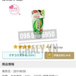 Điểm đánh giá rất cao trên Cosme Nhật với gần 400 reviews