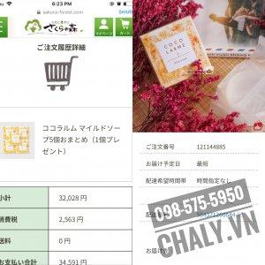Lịch sử order xà phòng rửa mặt cocolarme trên my page của tài khoản Chaly tại web hãng Sakura no Mori