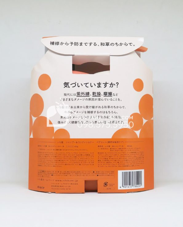 Bộ dầu gội xả Ichikami Kracie Nhật Bản cam hồng giảm rụng cho tóc suôn thẳng