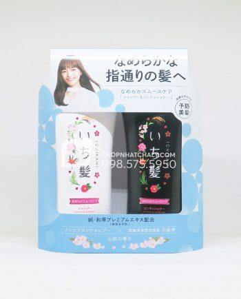 Bộ dầu gội xả Ichikami Kracie Nhật Bản trắng đen Smooth Hair phục hồi tóc hư tổn
