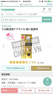 Dầu dưỡng tóc Nhật Asience Treatment Hair Oil được đánh giá rất cao trên Cosme
