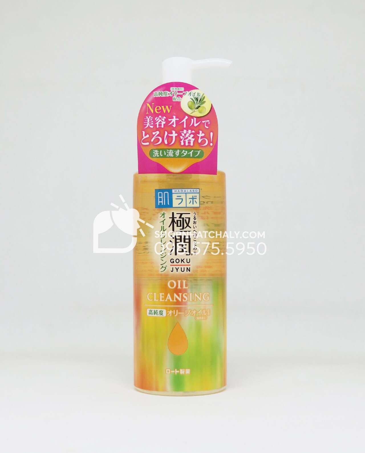 Dầu tẩy trang Hada Labo Gokujyun Cleansing Oil 200ml