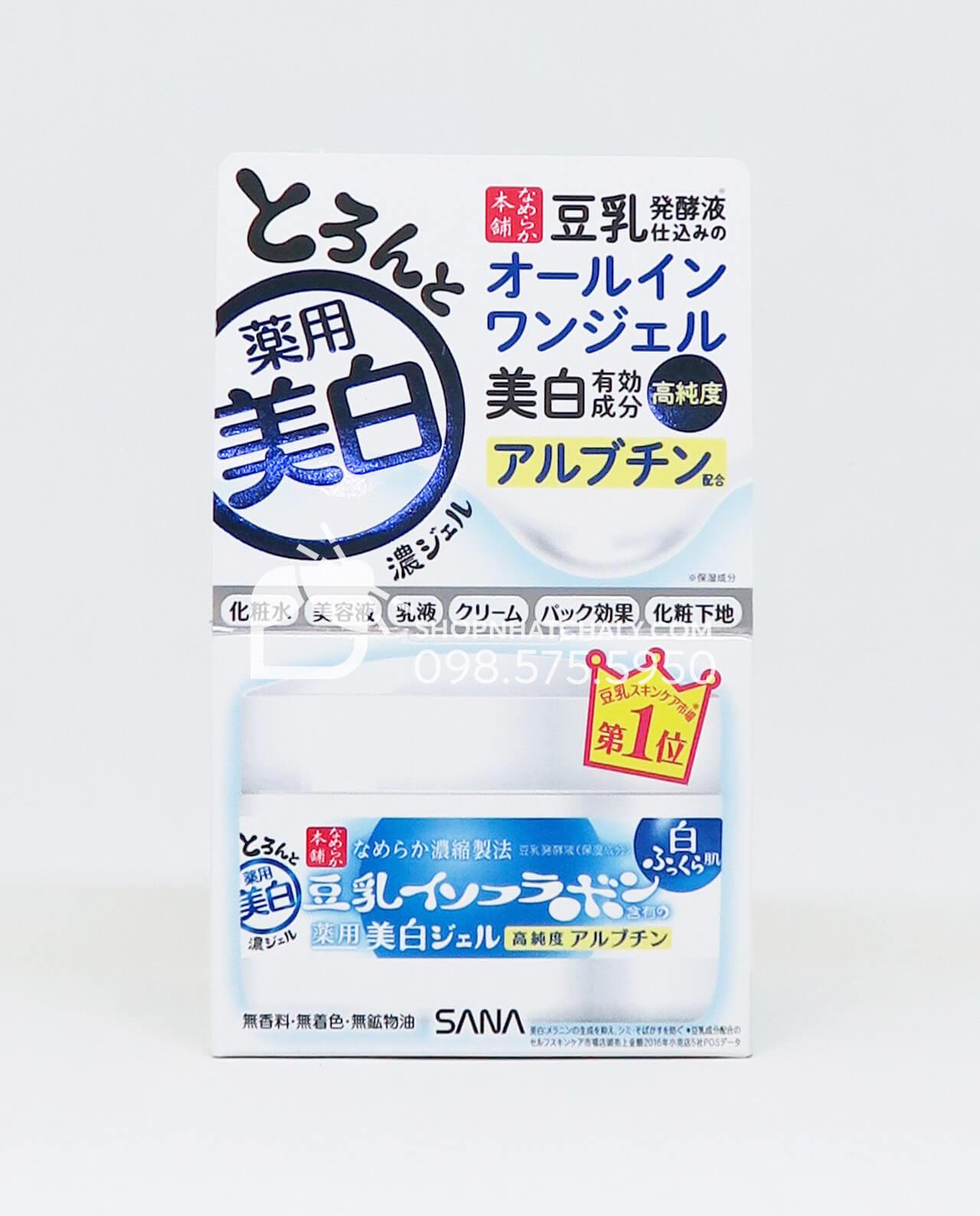 Gel dưỡng trắng trị nám 6 trong 1 Sana Whitening Isoflavone Gel