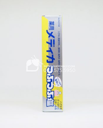 Kem đánh răng muối Sunstar Nhật 170g