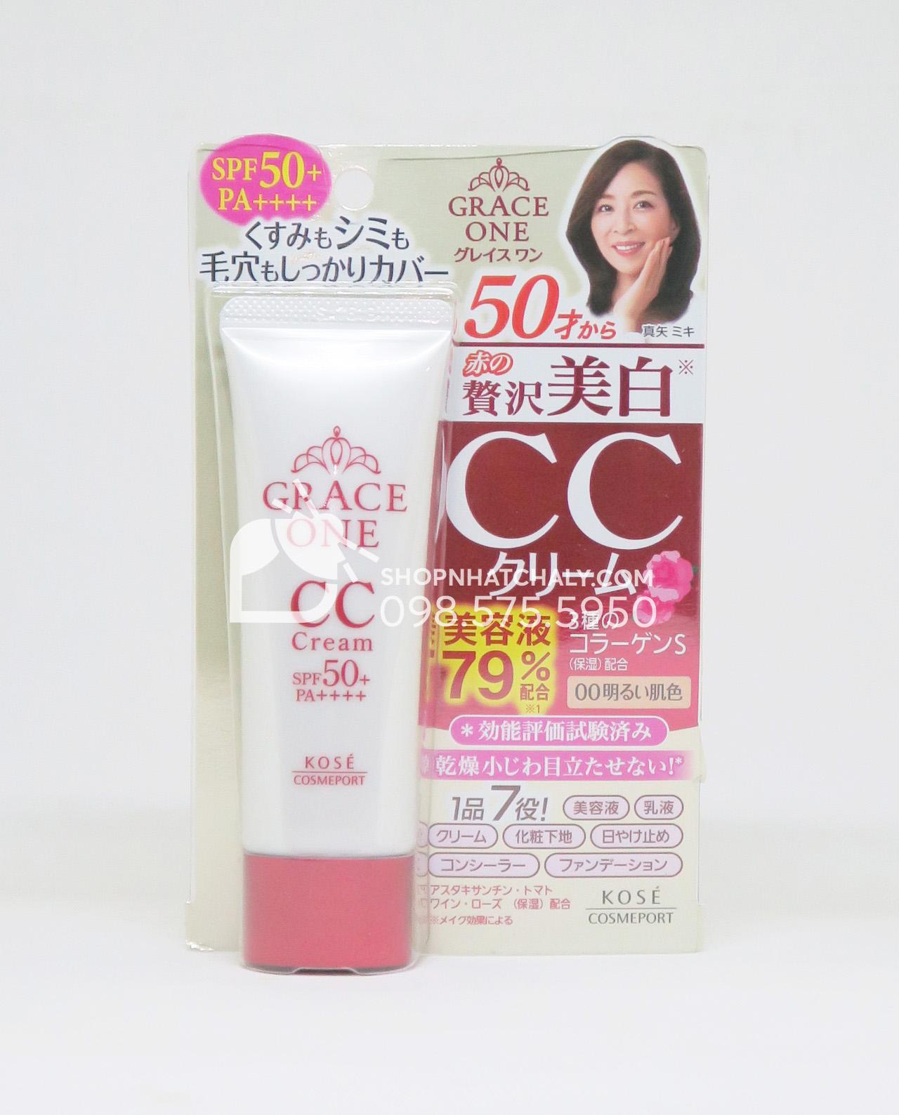 Tuýp kem nền đa năng Kose Grace One CC Cream Nhật