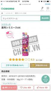 Kem trị nám tàn nhang Kracie Shimi Acne AX được đánh giá tận 5.3 trên Cosme Nhật với gần một nghìn review