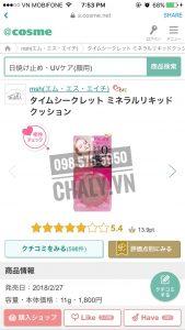 Cushion MSH Time Secret Nhật được review rất cao trên Cosme
