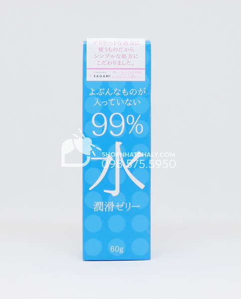 Gel bôi trơn siêu lành tính Sagami Delicate Zone Nhật