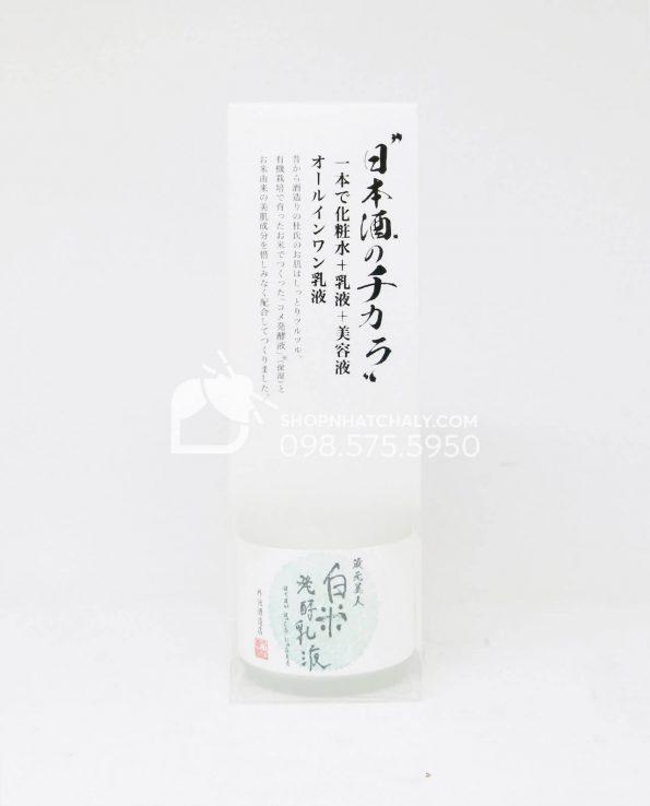Nước thần dưỡng da Kuramoto Bijin sake lotion