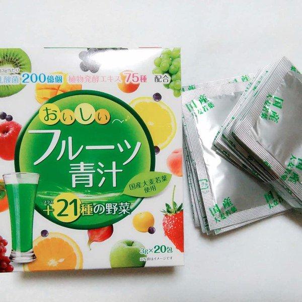 Review] Bột rau xanh Yuwa - hộp 20 gói có tốt không? (updated 10/2020) |  Shop Nhật Chaly