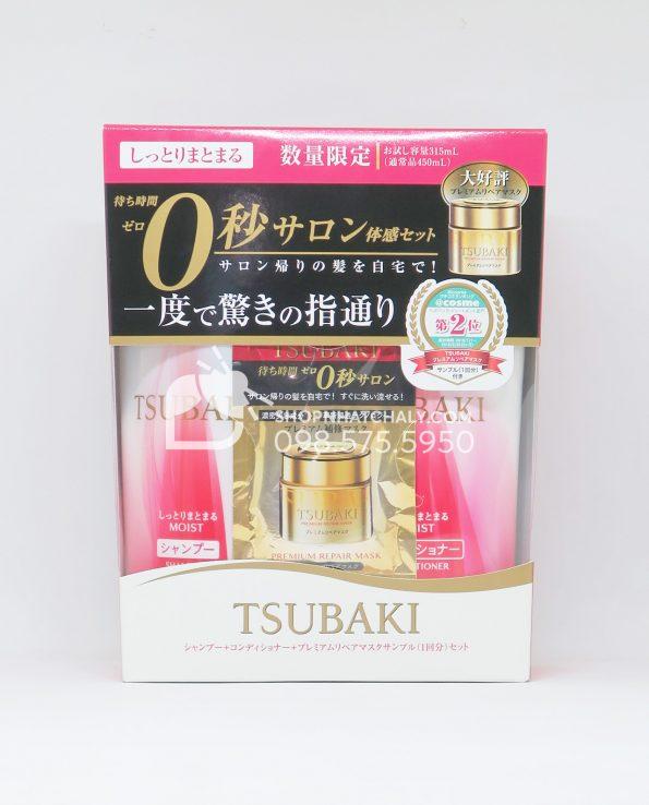 Bộ dầu gội xả Shiseido Tsubaki Nhật Bản