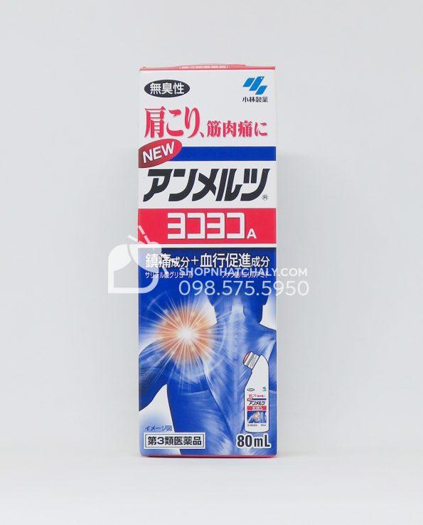 Dầu nóng xoa bóp Yokoyoko Ammeltz Kobayashi Nhật Bản