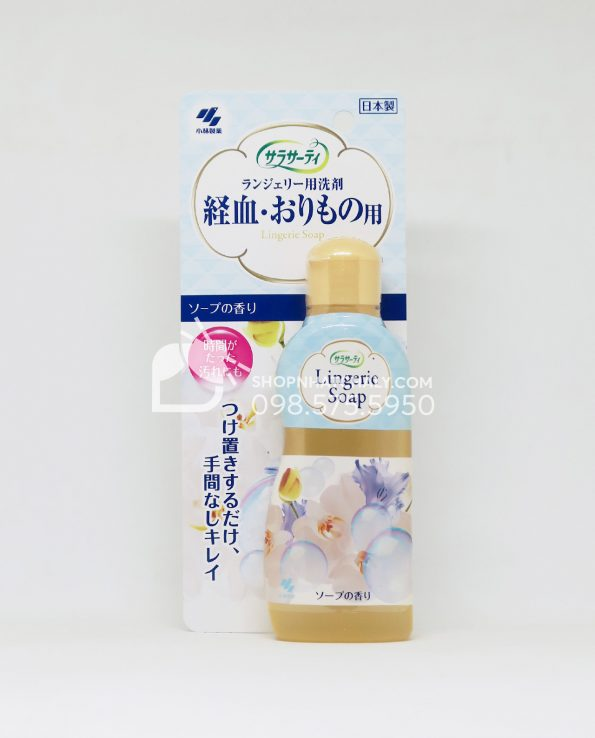 Dung dịch giặt đồ lót Lingerie Soap Kobayashi Nhật Bản