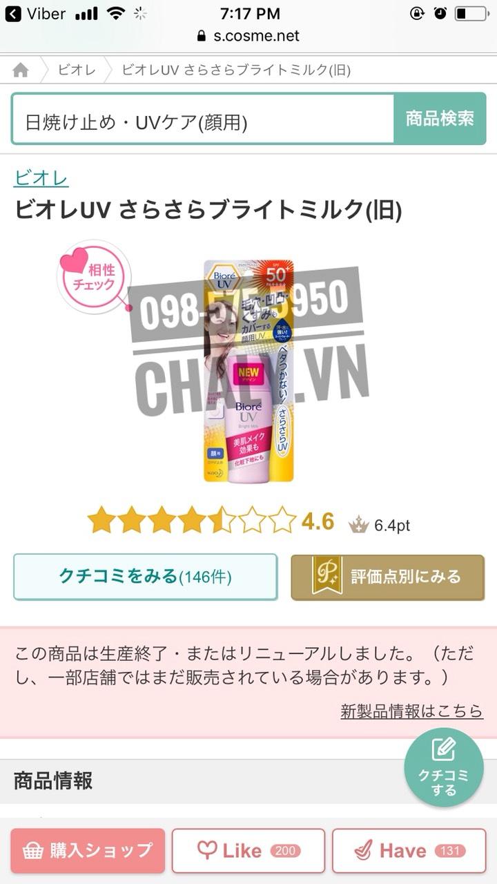 Chống nắng nâng tông Biore Bright Milk dạng sữa được review 4.6 trên Cosme Nhật Bản