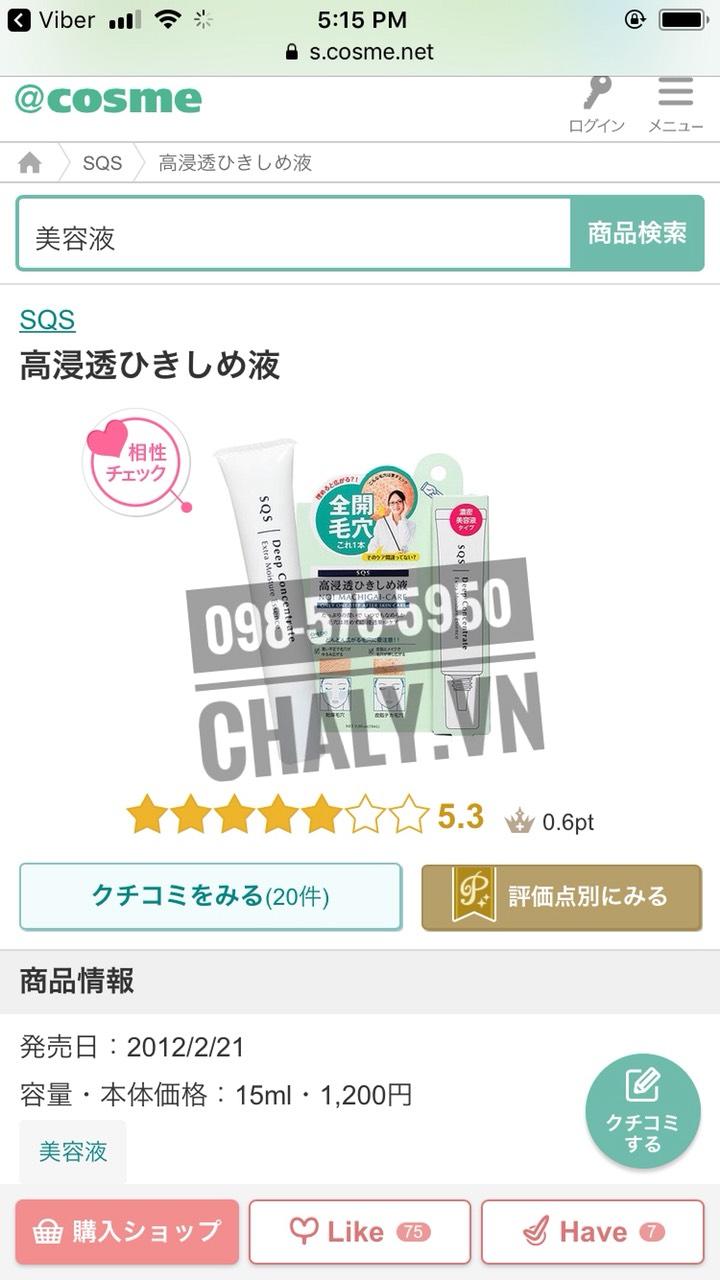 Kem trị mụn se khít lỗ chân lông của nhật SQS được review tới 5.3 trên Cosme Nhật Bản