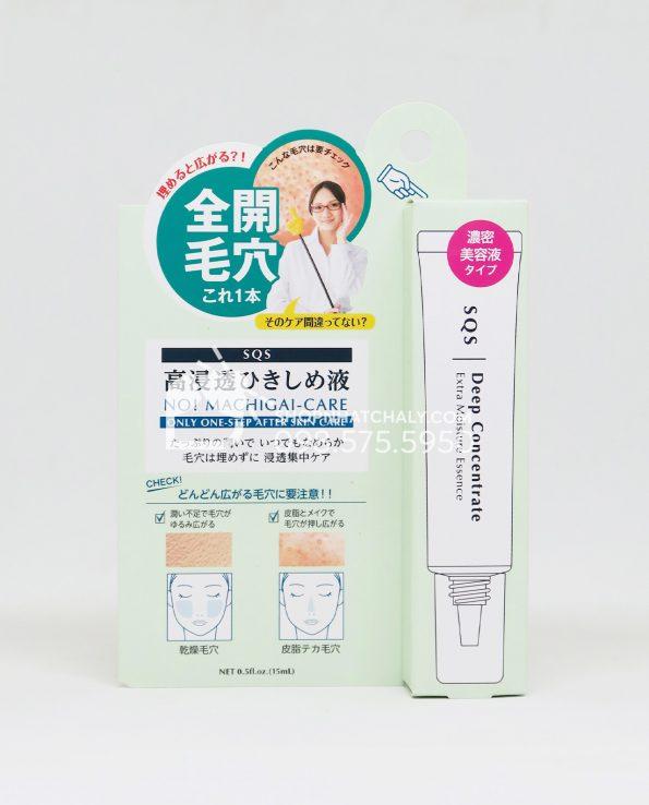 Kem se khít lỗ chân lông SQS Deep Concentrate Extra Moisture Essence Nhật Bản