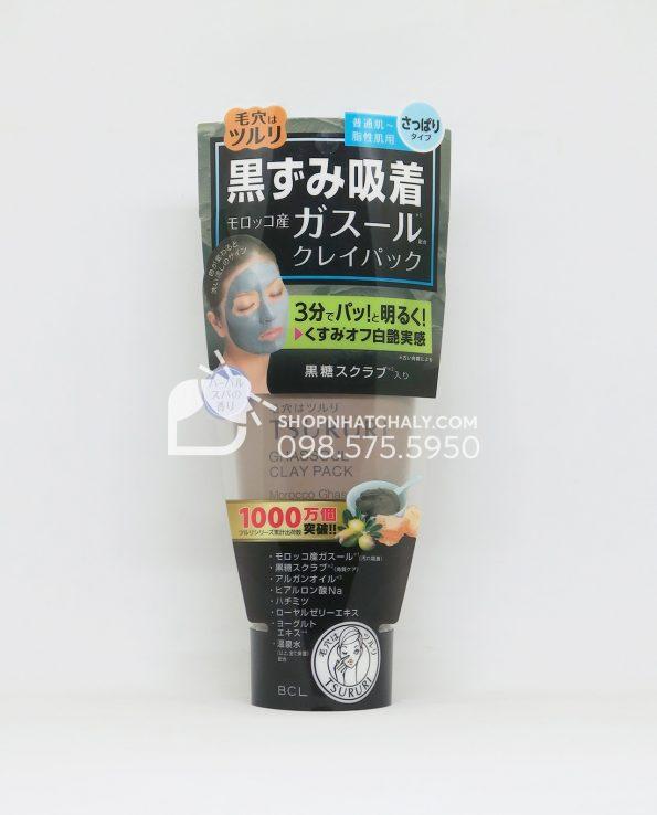 Mặt nạ bùn đất sét Tsururi Ghassoul Mineral Clay Pack cho da dầu tới cực dầu