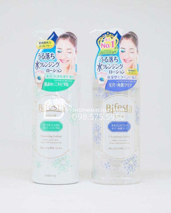 Nước tẩy trang Bifesta Cleansing Lotion 300ml