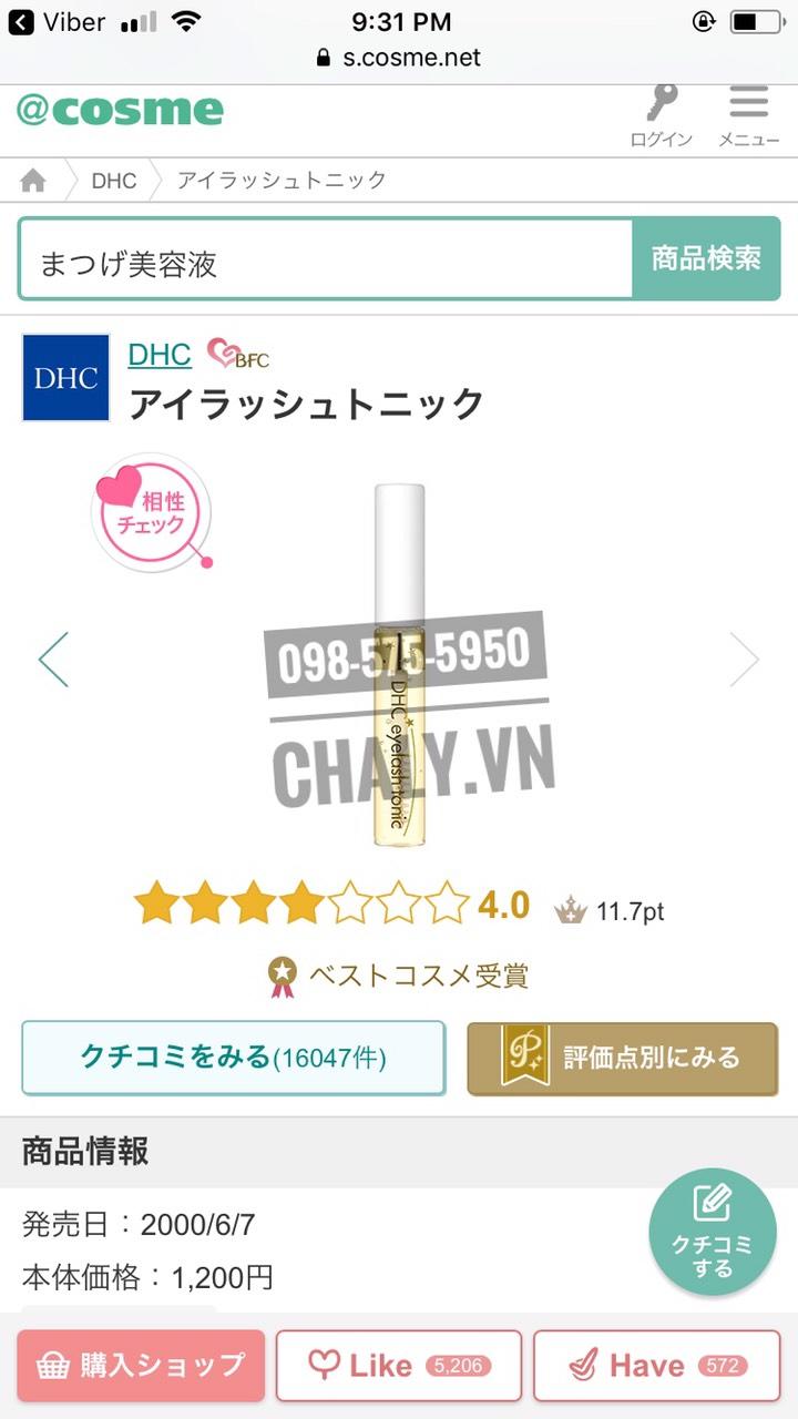 DHC Eyelash Tonic với hơn 16 nghìn đánh giá trên Cosme, là sản phẩm best seller mọi thời đại của DHC Nhật