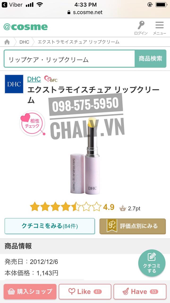 Son chống lão hoá DHC Extra Moisture Lip Cream được chấm cực cao 4.9 trên Cosme Nhật