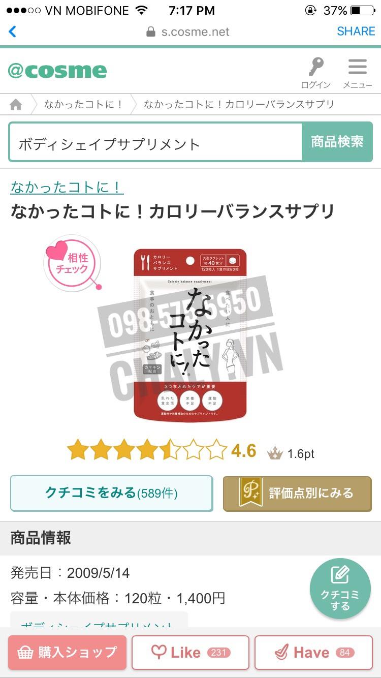 Review cao của enzyme giảm cân Nhật màu đỏ trên Cosme Japan