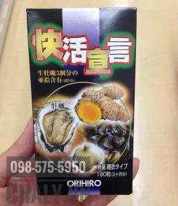 Viên hàu của Orihiro chứa nhiều kẽm và các vi chất cực tốt cho nam giới, cho nên bác sỹ khuyên cho ông xã uống trong giai đoạn vợ chồng mình săn con. Thấy kết quả tốt