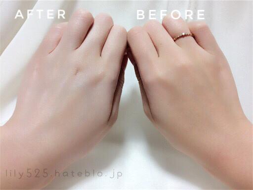Chống nắng Illumi Skin UV Essence giúp nâng 1 tông da sáng mịn tự nhiên