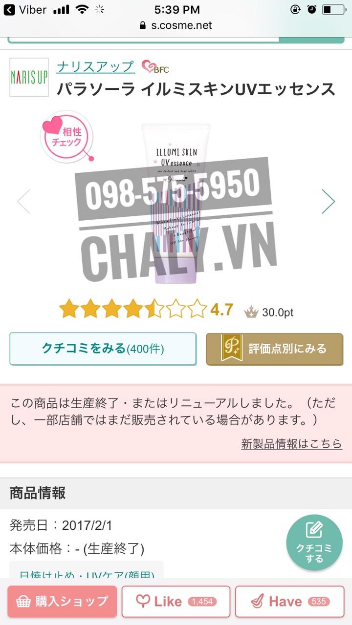 Chống nắng Illumi Skin được chấm tới 4.7 trên Cosme Ranking Nhật