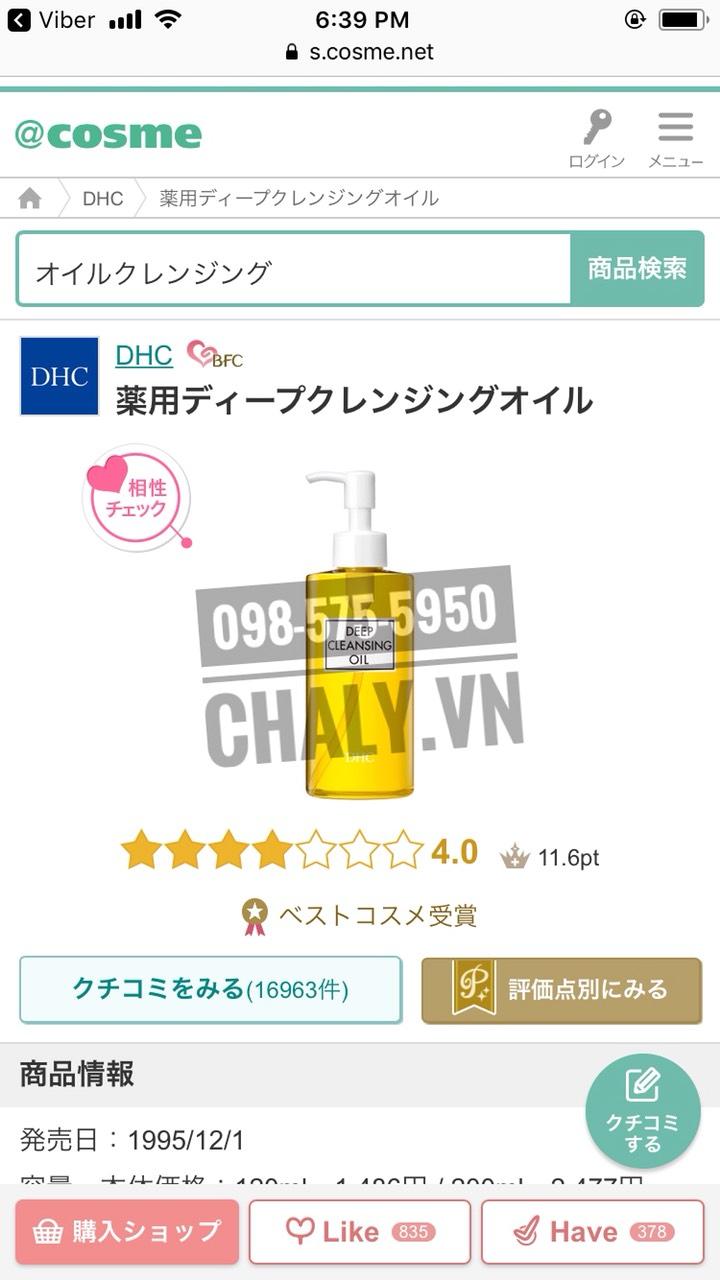Dầu tẩy trang DHC với gần 17 nghìn review trên Cosme Ranking, là tẩy trang được ưa chuộng nhất ở Nhật