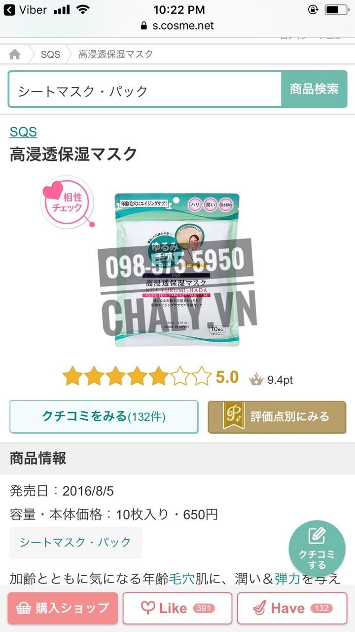 Mặt nạ se khít lỗ chân lông của Nhật SQS được chấm tới 5.0 trên Cosme Ranking