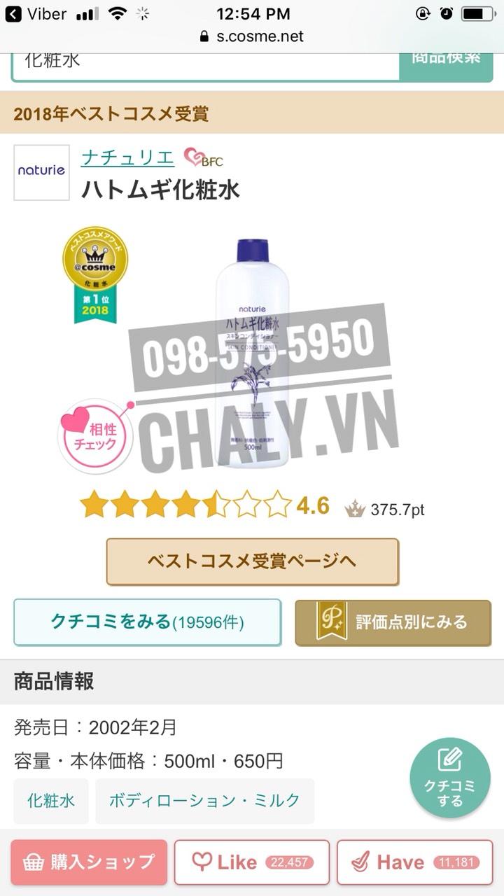 Toner ý dĩ hatomugi lotion by Naturie là nước hoa hồng no 1 Cosme, với gần 20 ngàn đánh giá khen ngợi. Naturie lotion là nước hoa hồng bán chạy nhất Nhật Bản hiện nay
