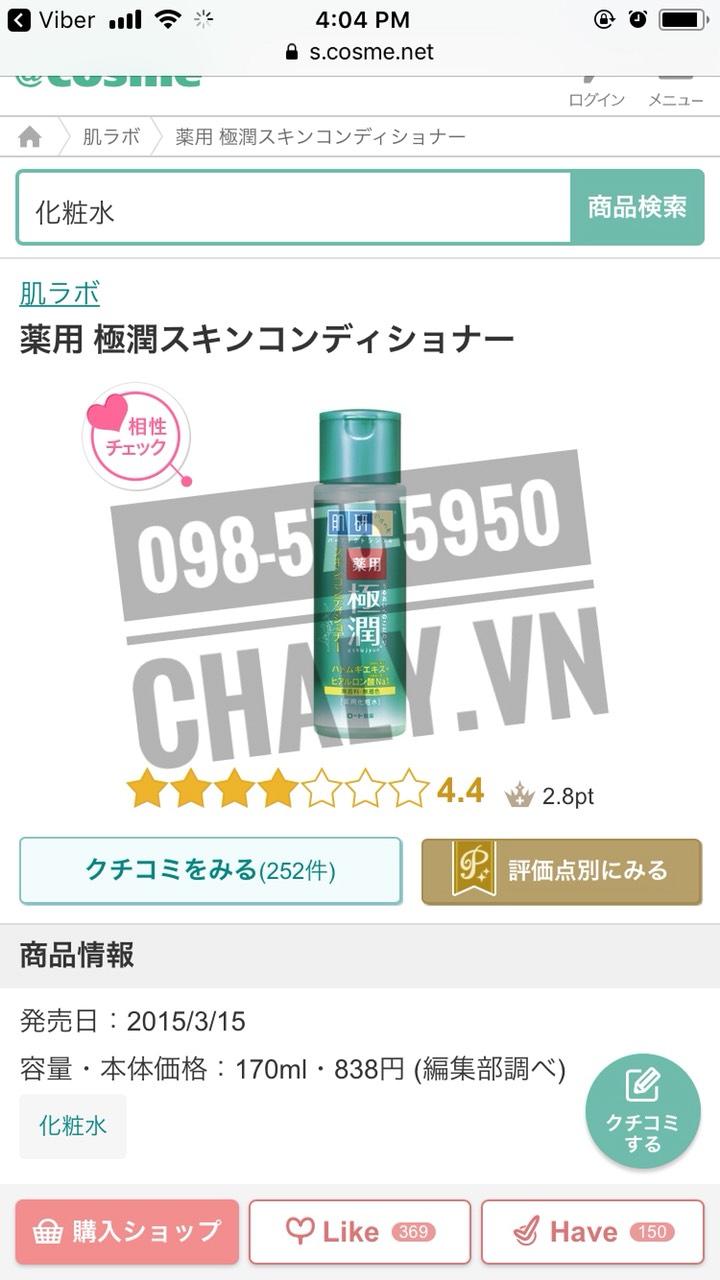 Nước hoa hồng ý dĩ cho da mụn Hada Labo được đánh giá rất cao trên Cosme Nhật Bản