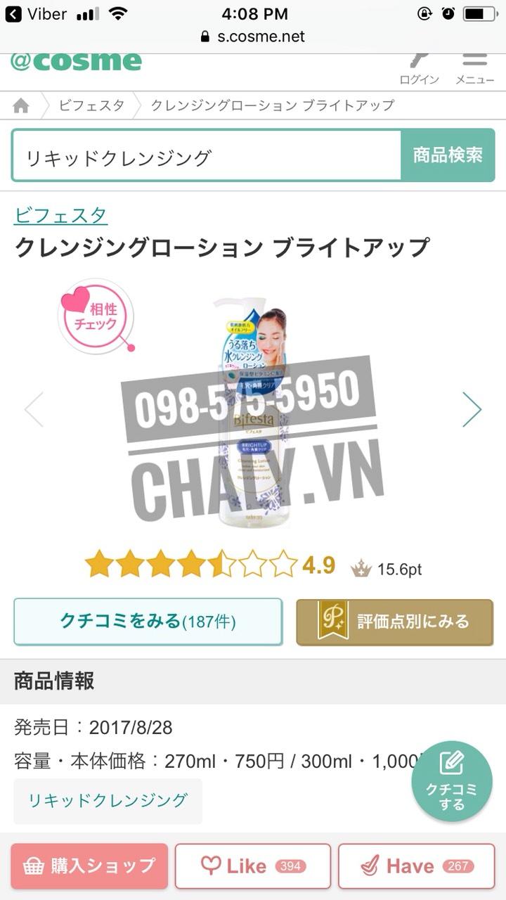 Nước tẩy trang Bifesta Cleansing Lotion Nhật được review rất cao trên Cosme, lọt top tẩy trang tốt nhất Nhật Bản