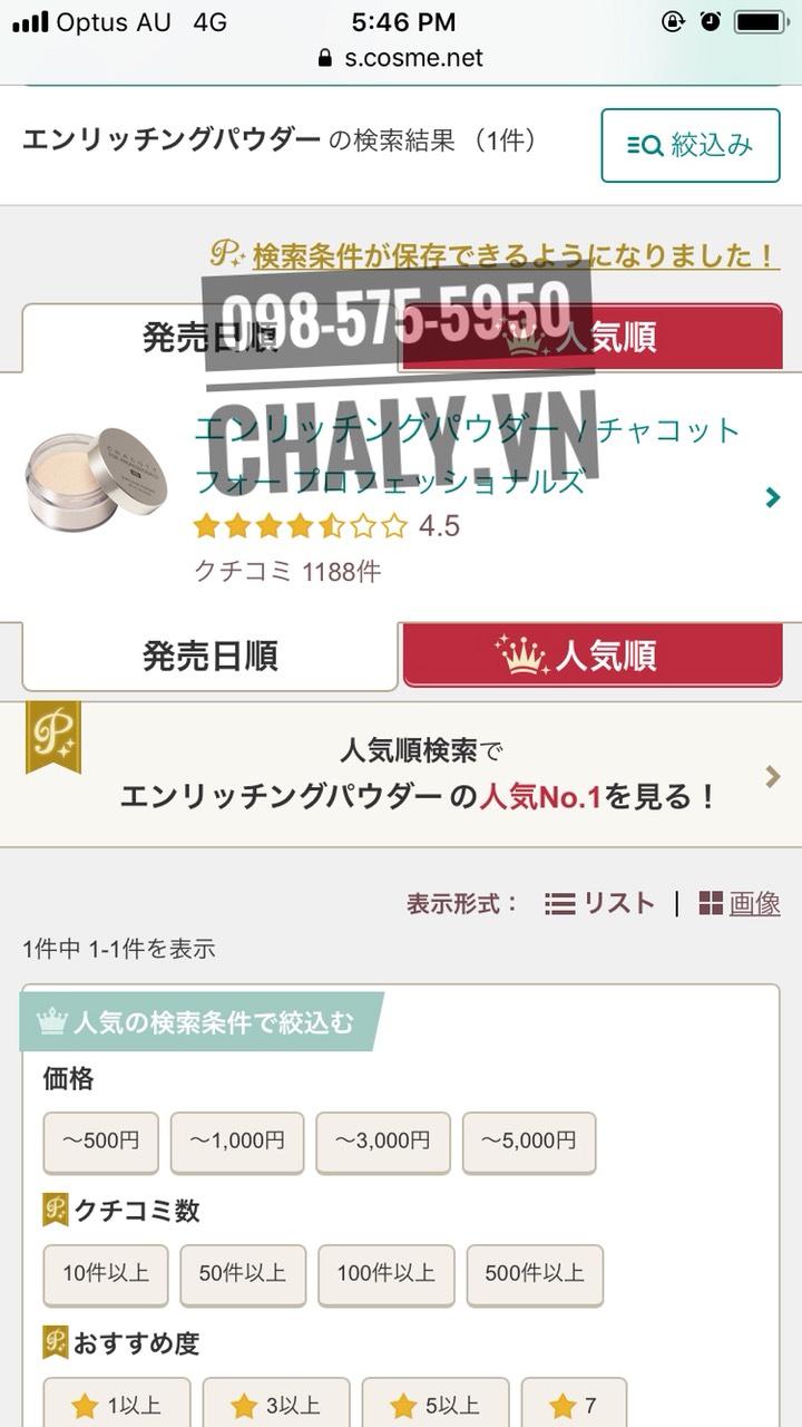 Gần 1200 đánh giá và số điểm cao 4.5 trên Cosme Nhật Bản của phấn Chacott Enriching Powder
