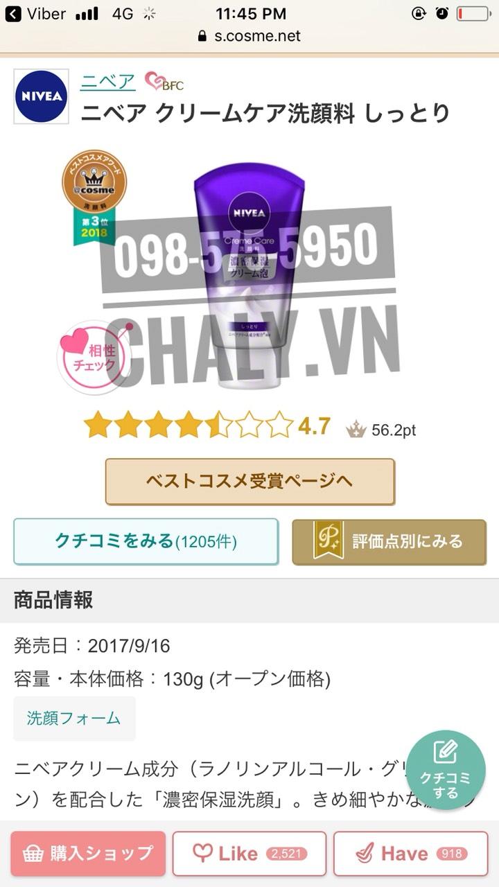 Sữa rửa mặt Nhật Bản Nivea Creme Care lọt top sữa rửa mặt được ưa thích nhất tại Nhật. Điểm chấm trên Cosme tận 4.7 với hơn 1200 review