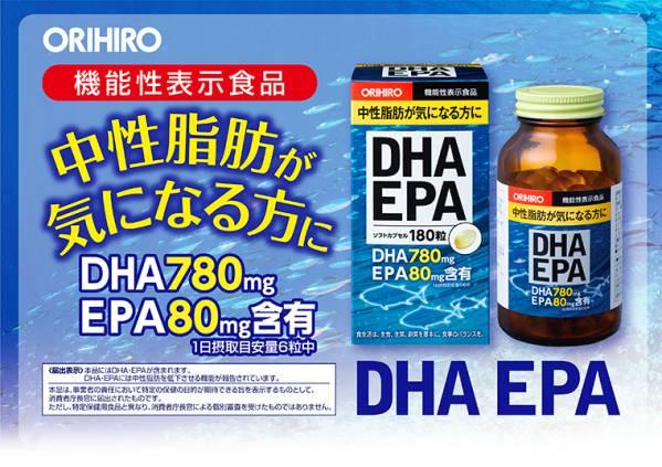 Viên uống bổ não DHA và EPA của Orihiro Nhật bổ sung 780mg DHA và 80mg EPA hàng ngày