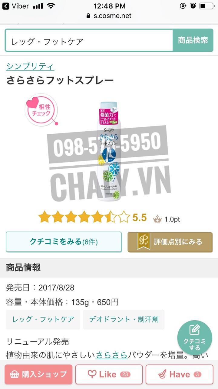 Xịt khử mùi chân Mandom Simplicity được chấm 5.5 trên Cosme Nhật