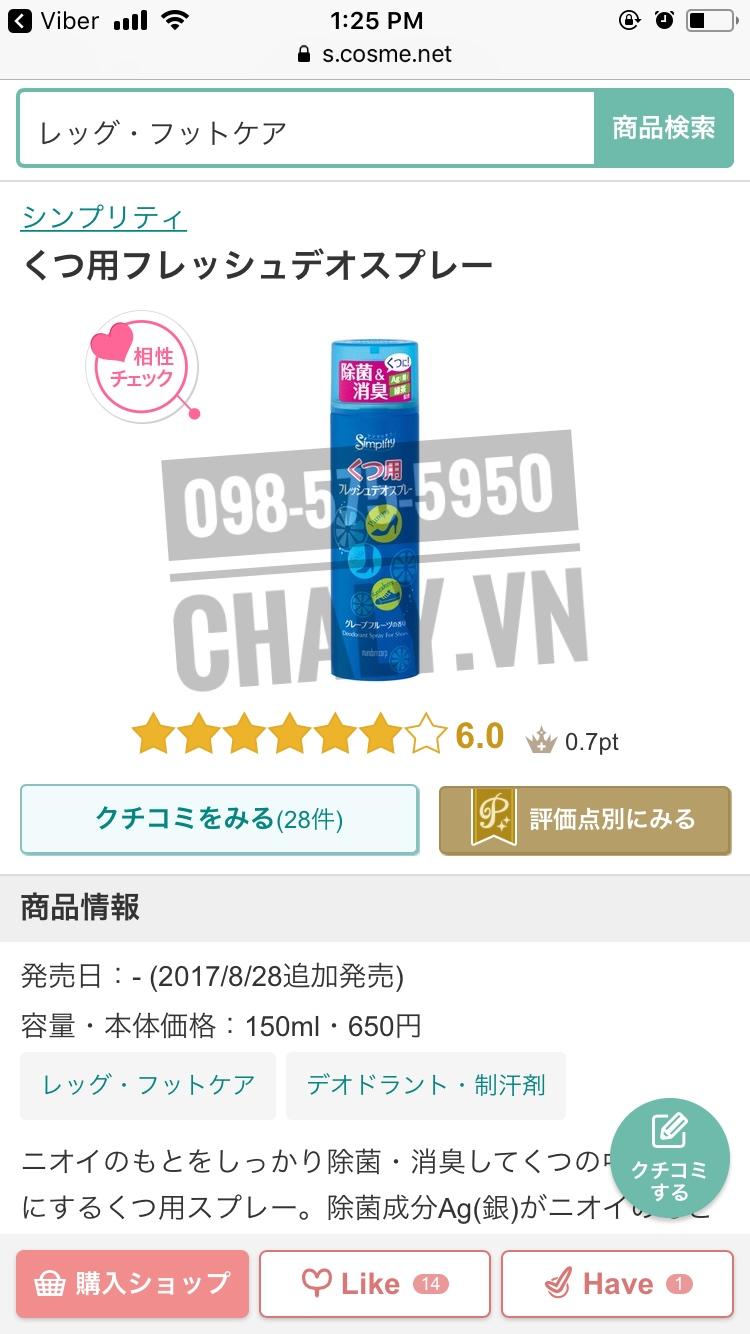Xịt khử mùi giày Mandom Simplicity Shoe Spray được chấm 6.0 trên Cosme Nhật, một số điểm rất cao
