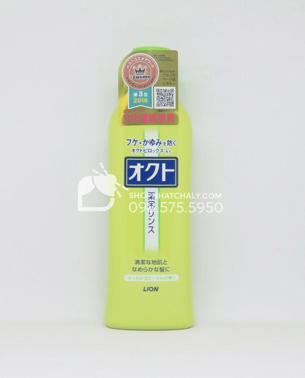 Dầu xả trị gàu và nấm da đầu Lion Okuto Nhật