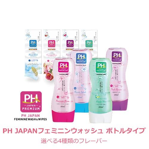 Dùng ph care có tốt không? Dung dịch pH Care chuẩn Nhật nội địa rất tốt, đã thế còn có tới 4 mùi hương để lựa chọn nữa