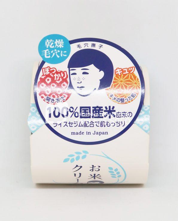 Kem dưỡng gạo Keana Nadeshiko Rice Cream Nhật Bản
