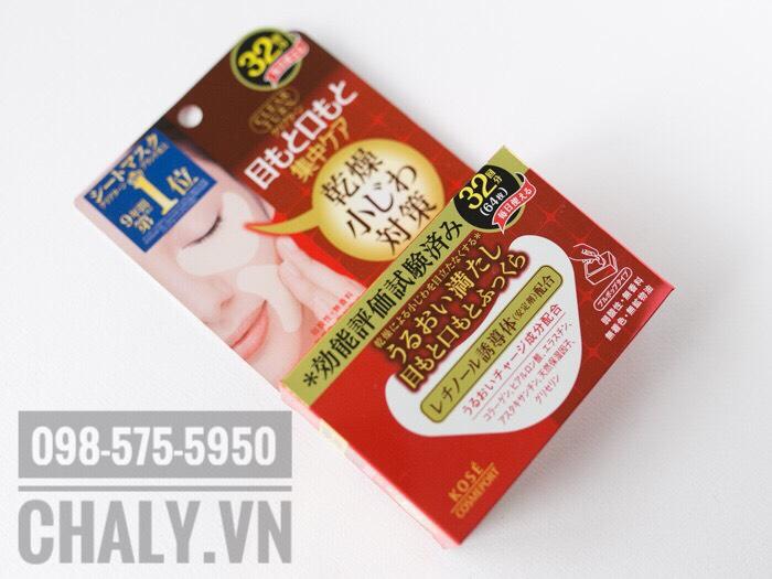 Miếng đắp mắt của Nhật kose clear turn eye mask review bởi người dùng là rất hiệu quả cho cả nếp nhăn mắt và nếp nhăn khoé miệng. Chỉ cần 10 phút là mang lại hiệu quả